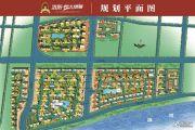 洛阳恒大绿洲规划图