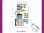 合能・璞丽3室2厅2卫93平方米户型图