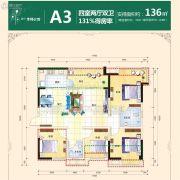 道轩・幸福公馆4室2厅2卫104平方米户型图