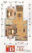 畅和银座2室2厅1卫89--95平方米户型图