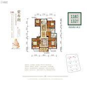 佳源・优优花园二期4室2厅2卫118--132平方米户型图