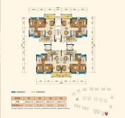 华隆臻华城98--103平方米户型图