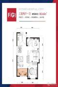隆源国际城・YUE公园3室2厅1卫85平方米户型图