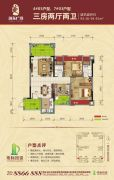 地标・海东广场3室2厅2卫94平方米户型图