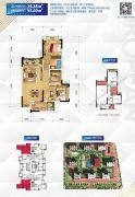 金科天宸2室2厅2卫73平方米户型图