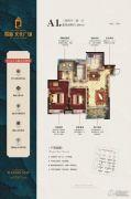 皖新文化广场3室2厅1卫115--117平方米户型图