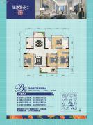 锦地繁花4室2厅2卫128平方米户型图