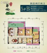 东方华城4室2厅2卫124平方米户型图