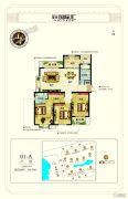 茂华国际汇3室2厅2卫143平方米户型图