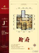 诺睿德国际商务广场3室2厅2卫127平方米户型图