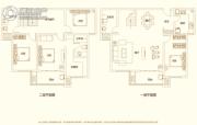 建业・新城半岛4室3厅3卫231平方米户型图