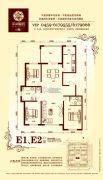 华溪龙城二期3室2厅1卫159平方米户型图