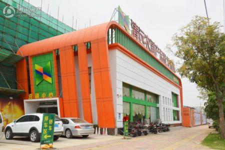清远富荣农副产品批发市场
