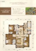 首府公馆3室3厅4卫242平方米户型图