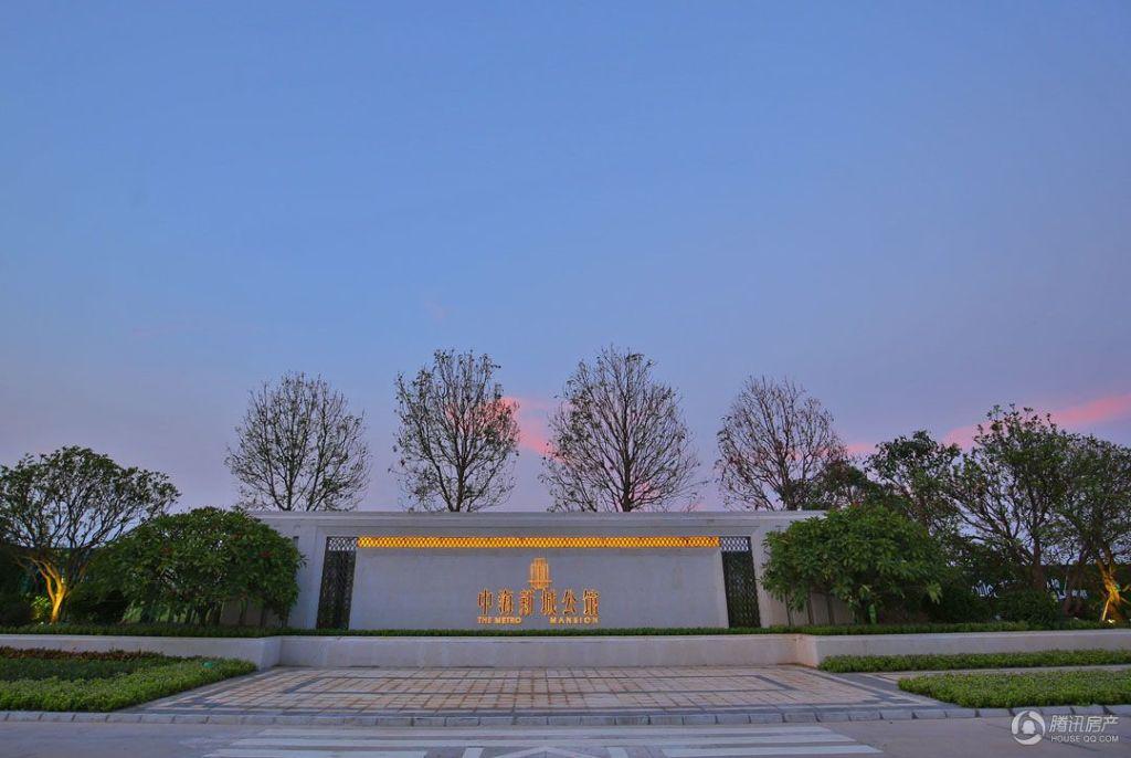 佛山_中海新城公馆_图片展示|楼盘动态|房产图库|报价