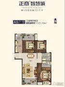 正商智慧城3室2厅2卫122平方米户型图