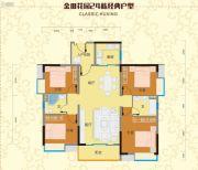 金田花园・花域4室2厅2卫121平方米户型图