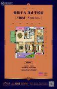 碧桂园・平侯府4室2厅2卫140--141平方米户型图
