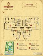 鞍山恒大绿洲0室0厅0卫109--172平方米户型图