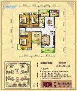 中央新城3室2厅2卫133平方米户型图