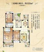 泓远・云河湾3室2厅2卫122平方米户型图