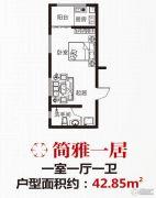 亚星江南小镇1室1厅1卫42平方米户型图
