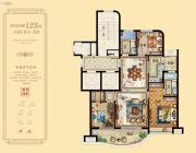 金海首府3室2厅2卫123平方米户型图