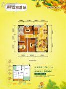 富林双泉雅苑3室2厅2卫93平方米户型图