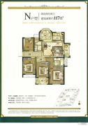 德信・海派公馆4室2厅2卫117平方米户型图