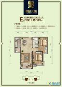 翠岛天成2室2厅1卫103平方米户型图