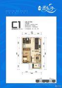 鑫燕水湾1室1厅1卫45平方米户型图