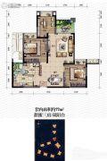 金辉城春上南滨3室2厅1卫77平方米户型图