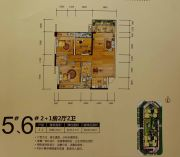 中房蔚蓝风景3室2厅0卫88平方米户型图