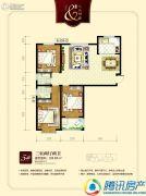九乐倾城3室2厅2卫124平方米户型图