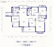 恒大依山海湾4室2厅2卫130平方米户型图