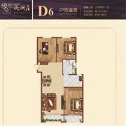 观澜居3室2厅1卫0平方米户型图