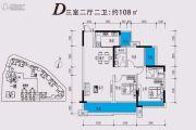 开平・天玺湾3室2厅2卫108平方米户型图