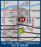 唐轩・公馆交通图