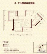 昆明・恒大金碧天下2室2厅1卫80平方米户型图