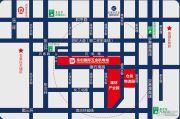 东创国际五金机电城交通图