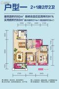 云星钱隆天誉3室2厅2卫92平方米户型图