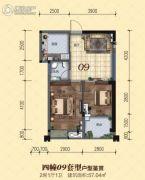 龙光・尚悦轩2室1厅1卫57平方米户型图
