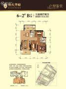 南宁恒大华府3室2厅2卫123平方米户型图