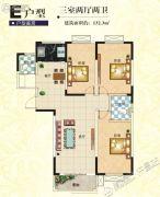 正天福祥小区3室2厅2卫132平方米户型图