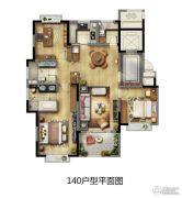 华新城�Z园3室2厅2卫140平方米户型图