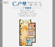 鹏欣金游城1室1厅1卫47平方米户型图