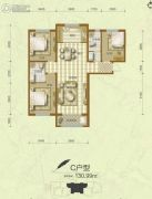 金麦加汇君城3室2厅2卫130平方米户型图