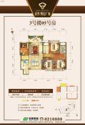 荣基财富广场4室2厅2卫129平方米户型图