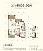 仁海・海东国际3室2厅2卫126平方米户型图