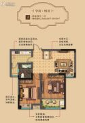 馨逸之福2室2厅1卫88--89平方米户型图